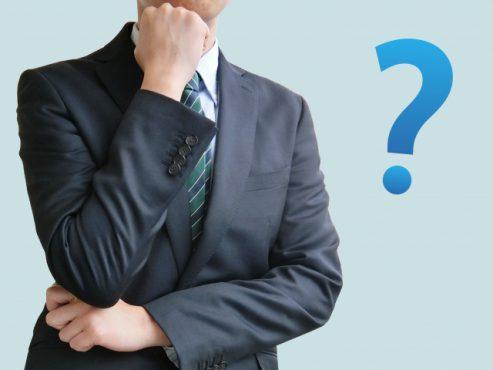 退職時に必要な「年金手続き」で知っておくべき4つのこと