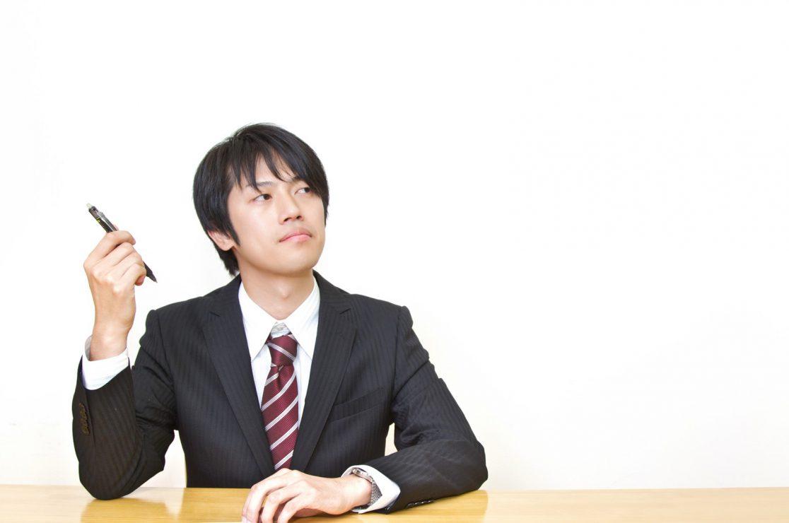 公的職業訓練(ハロートレーニング)のメリット・失業給付との関係・手続き