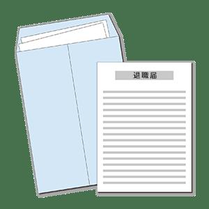 顧問弁護士監修 退職届テンプレート(記入見本付き)